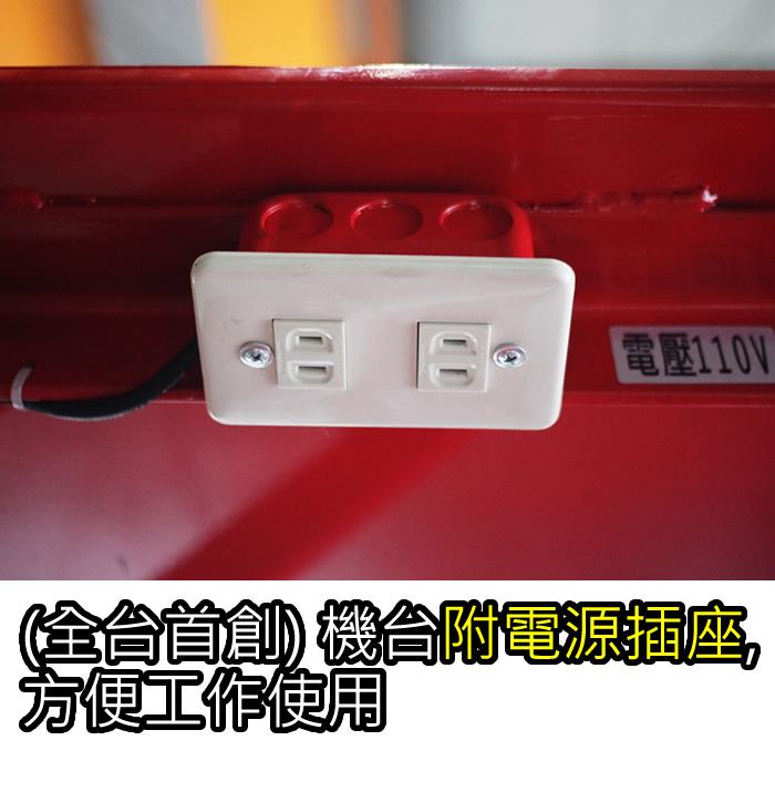 機台付電源插座-福春機車升降台