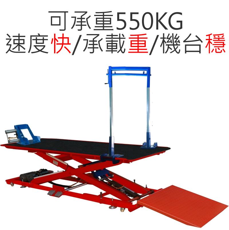 重型機車 機車升降台-福春機車升降機